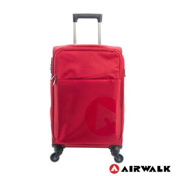 AIRWALK  LUGGAGE - 輕量系列 寄情物語行李箱 20吋拉鍊箱 - 秘密紅