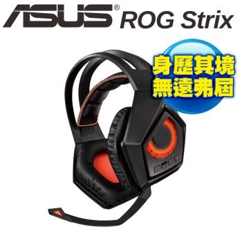 ASUS 華碩 梟鷹 ROG Strix Wireless 電競耳機