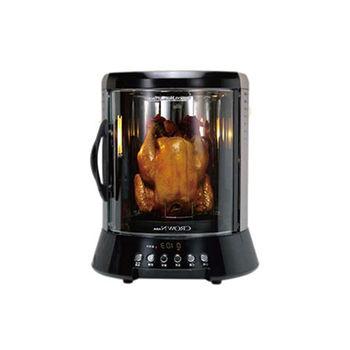 皇冠直立式燒雞爐CRGK-688