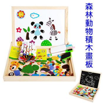 【森林動物】兒童兩用磁性積木畫板