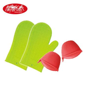 《闔樂泰》矽膠防滑隔熱手套