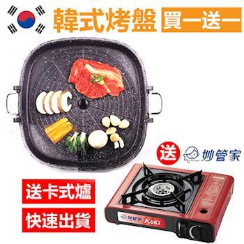 【送超薄休閒卡式爐】韓國Hanaro兩用烤盤 不沾鍋排油烤盤(方型)PA0838