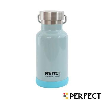 PERFECT 極緻316不鏽鋼真空保溫杯 (350c.c.) 藍色