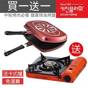 【送超薄休閒卡式爐】韓國大理石雙層可分開單邊使用烤盤 PA12(方型)