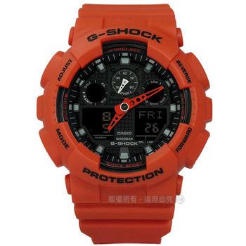 G-SHOCK CASIO / GA-100L-4A / 卡西歐強烈撞色感雙色錶帶運動指針數位雙顯橡膠手錶 橘紅色 50mm