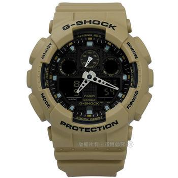 G-SHOCK CASIO / GA-100L-8A / 卡西歐強烈撞色感雙色錶帶運動指針數位雙顯橡膠手錶 卡其色 50mm