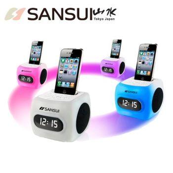 【年終盛典】SANSUI山水彩虹鬧鐘iPhone/iPod 播放機(SRIP-22B)
