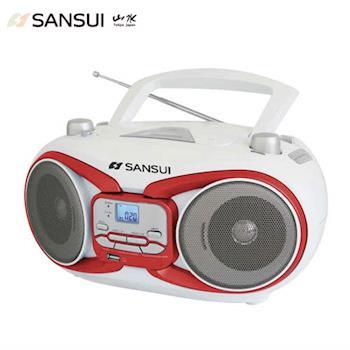【年終盛典】SANSUI山水 藍芽/廣播/USB/MP3/CD/AUX手提式音響(SB-98B)