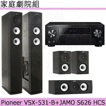 【Pioneer+Jamo】5.1聲道擴大機+5聲道喇叭(VSX-531-B+S626 HCS)