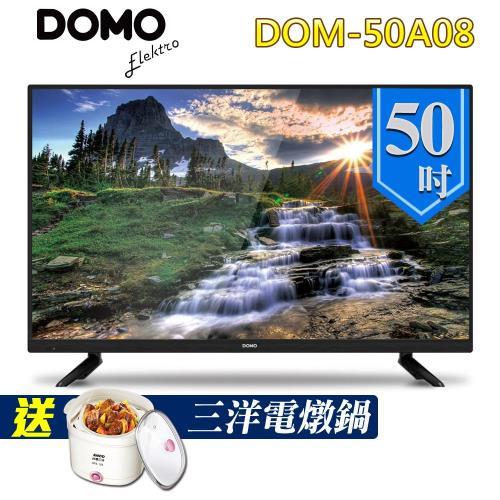 DOMO 比利時 50型HDMI多媒體數位液晶顯示器+數位視訊盒DOM-50A08