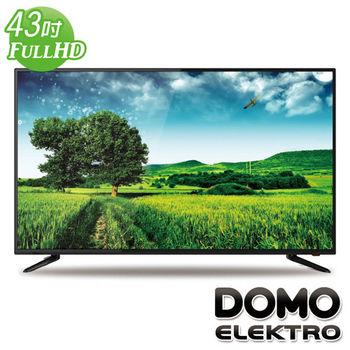 DOMO 43型HDMI多媒體數位液晶顯示器+數位視訊盒(DOM-43A08)