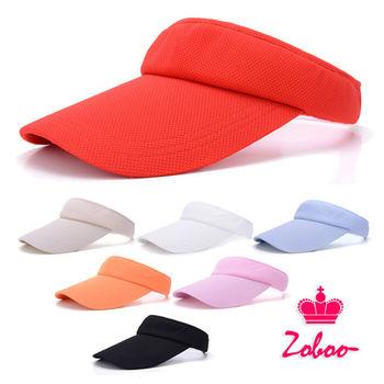 【ZOBOO】CH501*無頂遮陽帽女防曬空頂帽夏天太陽帽戶外運動網球帽鴨舌棒球帽子