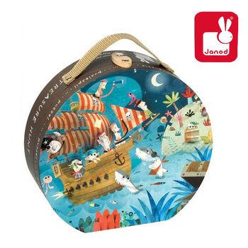 法國Janod創意兒童智玩-厚片拼圖-金銀島(36片)