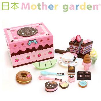 「日本Mother Garden」野草莓巧克力點心盒