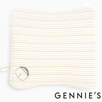 Gennies baby- HO原棉-記憶塑型枕(GX85)