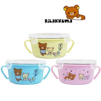 【拉拉熊】幼兒雙耳隔熱碗450mlx3入(藍+粉+黃)/餐盒/餐碗/學習碗