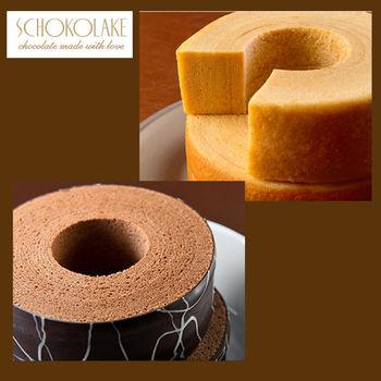 【巧克力雲莊】手工木輪蛋糕(草莓、巧克力任選一)