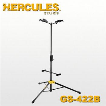 【Hercules 美國品牌】海克力斯 吉他立架可掛二支 (GS422B)