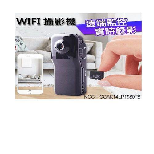無線WIFI監控迷你攝影機+8G記憶卡