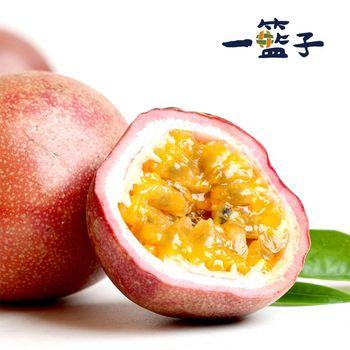 《一籃子》南投埔里自然農法百香果10斤