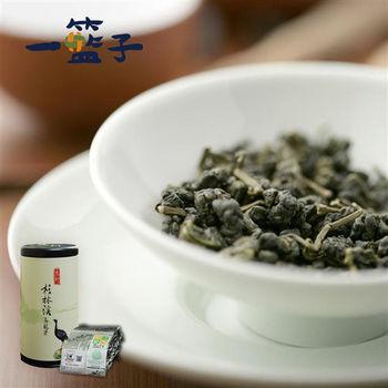 《一籃子》慈耕-有機杉林溪烏龍茶(120g/罐)