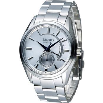精工 SEIKO Presage 中央動力儲存顯示機械腕錶 4R57-00A0S SSA303J1