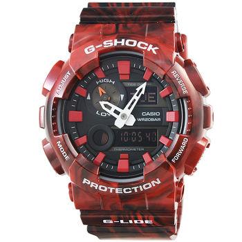 CASIO 卡西歐G-SHOCK 雙顯潮汐鬧鈴電子錶-紅 / GAX-100MB-4A