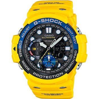 【CASIO 卡西歐】G-SHOCK 強悍機能運動錶黃/53.4mm(GN-1000-9A)