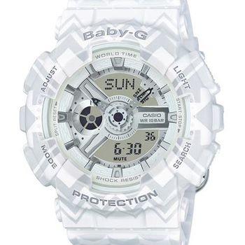 【CASIO BABY-G】波西米亞民俗風圖騰時尚腕錶(白 BA-110TP-7ADR)