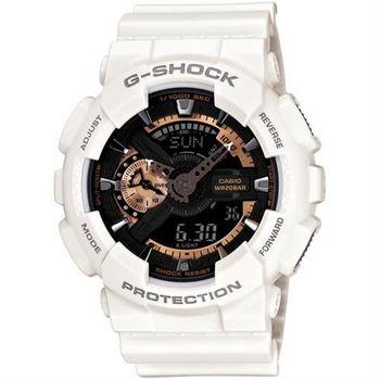 【CASIO G-SHOCK】重裝美學機械感運動錶(白X古銅 GA-110RG-7ADR)