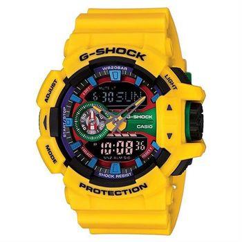 【CASIO】G-SHOCK 第五次元積木撞色雙顯限量錶-搶眼黃(GA-400-9A)