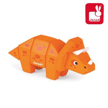 法國Janod創意兒童智玩-立體動物拼-三角龍