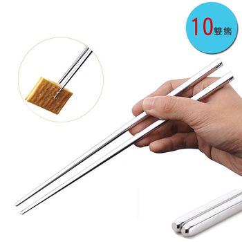 PUSH!餐具用品304不銹鋼方形圓角加粗款金屬筷子衛生安全筷10雙E77