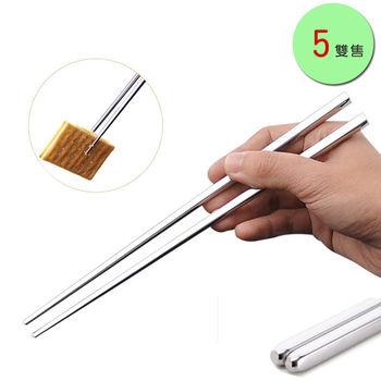 PUSH!餐具用品304不銹鋼方形圓角加粗款金屬筷子衛生安全筷5雙E77