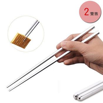PUSH!餐具用品304不銹鋼方形圓角加粗款金屬筷子衛生安全筷2雙E77