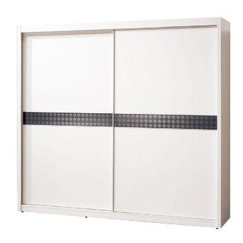 Bernice-桃樂思白色7X7尺衣櫃