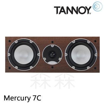 TANNOY Mercury 7C 中置喇叭