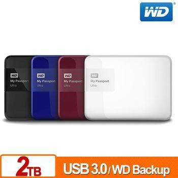 [[新品上市 ] WD My Passport Ultra(Mac) 2TB USB3.0 2.5吋行動硬碟((黑.白.藍.紅)