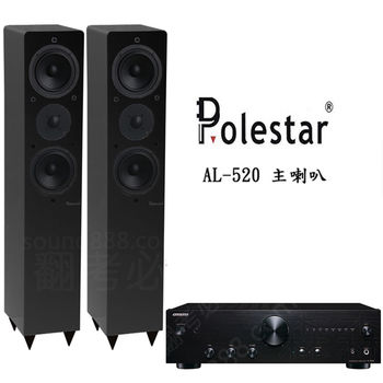 ONKYO A-9010 立體聲 擴大機+ Polestar AL-520 落地型喇叭