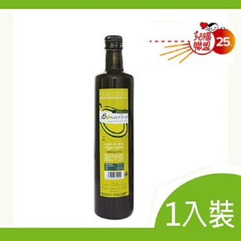 百鈉瑞 頂級第一道冷壓初榨橄欖油超低油酸0.14 (750ml/瓶)公益橄欖油捐贈兒福聯盟