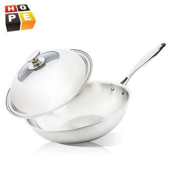 【德國HOPE歐普】316五層複合金不鏽鋼雅緻炒鍋鍋34cm