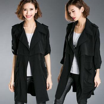 【麗質達人中大碼】長版風衣外套(XL-5XL)