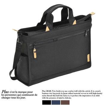 【PLUS】日本機能包 多口袋 電腦公事包 手提包 尼龍 B4 大容量 男女兼用【2-752】