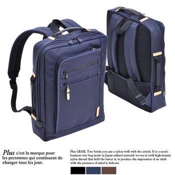 【PLUS】日本機能包 多口袋 休閒雙肩背包 後背包 尼龍 B4 男女兼用【2-751】
