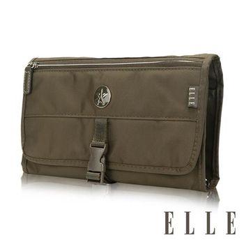 【ELLE】法式優雅時尚 旅行掛勾盥洗包/收納包/化妝包(叢林綠 EL82351-04)
