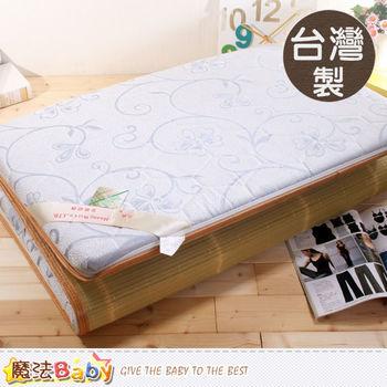 魔法Baby~台灣製單人3x6尺竹炭健康床墊~u2502