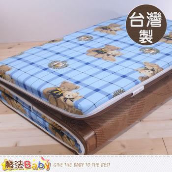 魔法Baby~台灣製單人3x6尺亞藤蓆透氣床墊~u2407