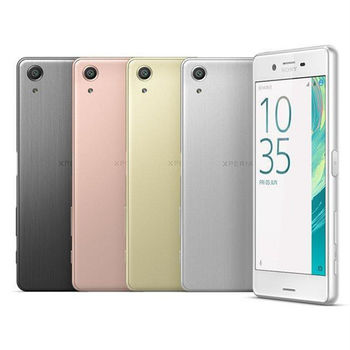 【福利品】SONY Xperia X Performance 64G/3G 雙卡智慧手機 F8132