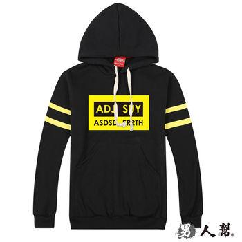 【男人幫】ADJ SUY 拚接連帽口袋長袖T恤T5797