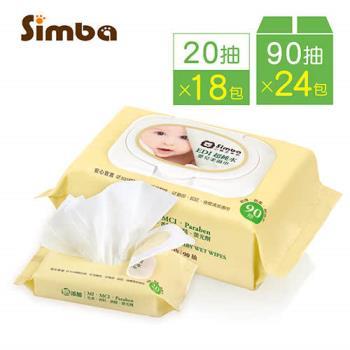 【小獅王辛巴】EDI超純水嬰兒柔濕巾(90抽)一箱+(20抽)X6串